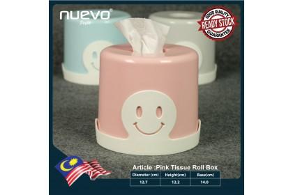 Smiley Face Plastic Tissue Roll Box
