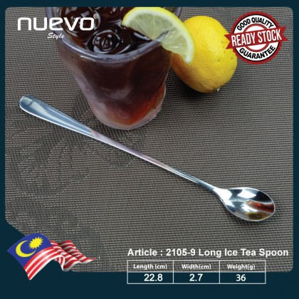 2105 STAINLESS STEEL LONG ICE SPOON